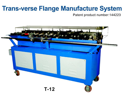 Trans-verse Flange Manufacture System